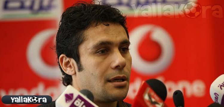 أحمد حسن مدير الكرة بالمنتخب المصري