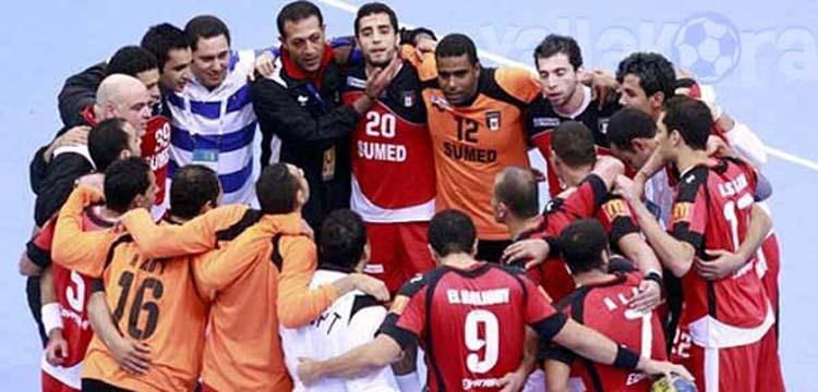صورة ارشيفية - منتخب مصر لكرة اليد