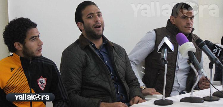 صورة من المؤتمر الصحفي الذي عقده ميدو