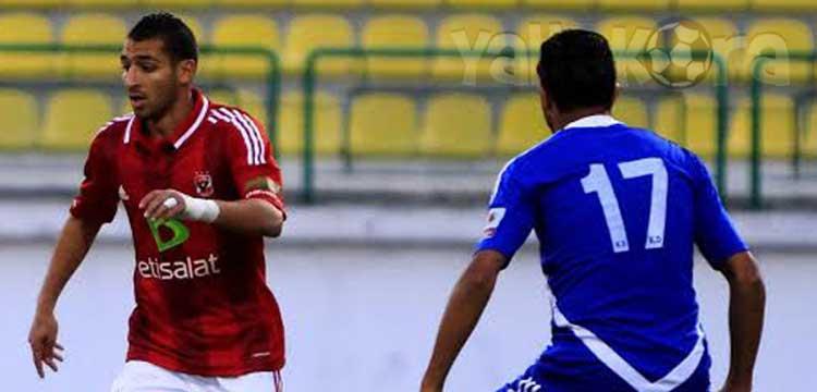 علاء علي لاعب سموحة