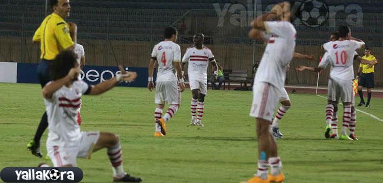 فرحة هدف باسم مرسي