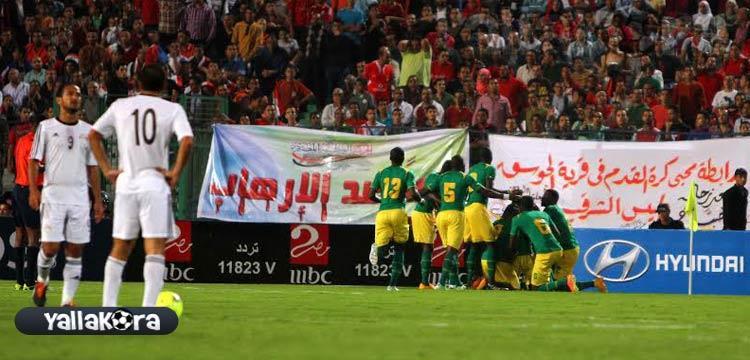 فرحة السنغال