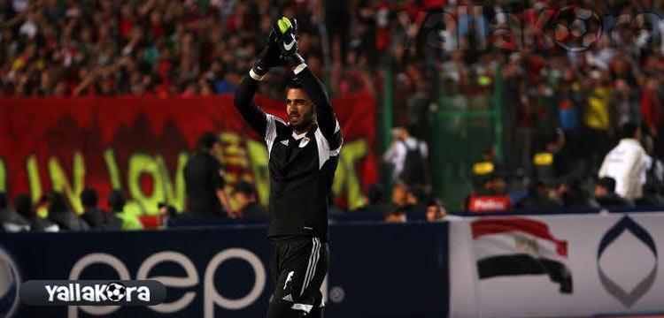 أحمد الشناوي حارس مرمى منتخب مصر