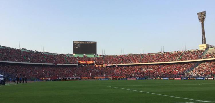 صورة من ملعب القاهرة الدولي