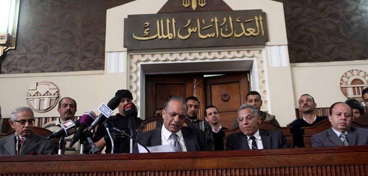 هيئة القضاه التي أصدرت الحكم