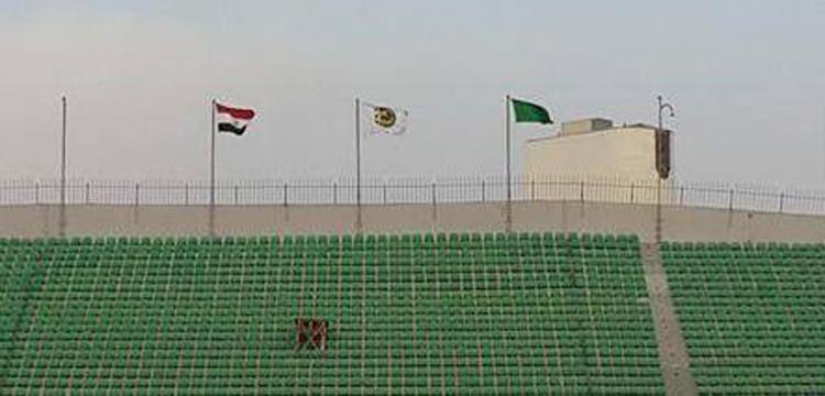 صورة علم ليبيا بالدفاع الجوي