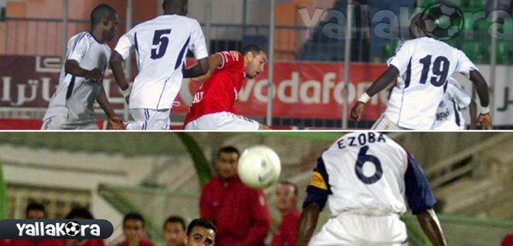 أبو تريكة فى أعلى الصورة من مباراة سانتوس وفى الاسفل محمد عمارة من مباراة رينجرز