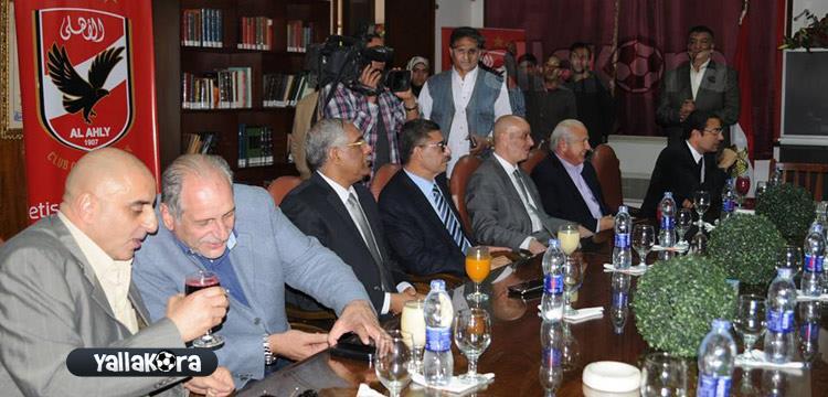 اعضاء اتحاد الكرة المصري - صورة أرشيفية