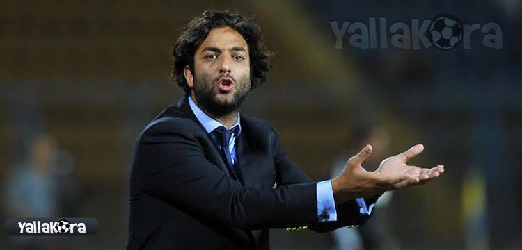أحمد حسام ميدو مدرب الزمالك