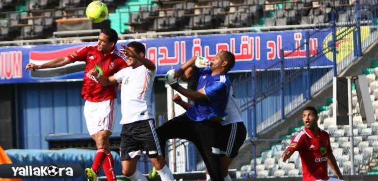 لقطة هدف الأهلى الأول