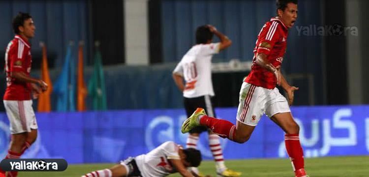 عمرو جمال يحتفل بهدف المباراة الوحيد