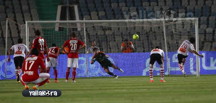 محمود فتح الله لاعب الزمالك يهدر ركلة الجزاء
