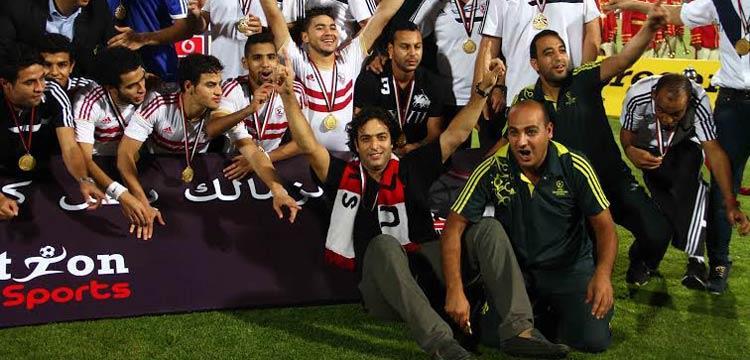 ميدو مع لاعبي الزمالك مع أخر بطولة لكأس مصر