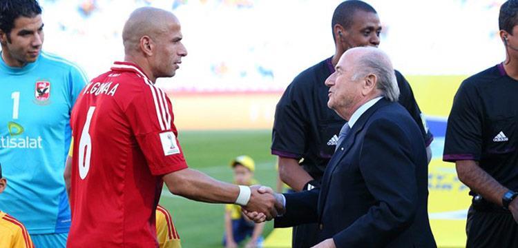 وائل جمعة مع جوزيف سيب بلاتر