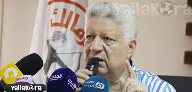 رئيس الزمالك مرتضى منصور