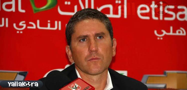 الاسباني خوان كارلوس جاريدو مدرب الأهلي