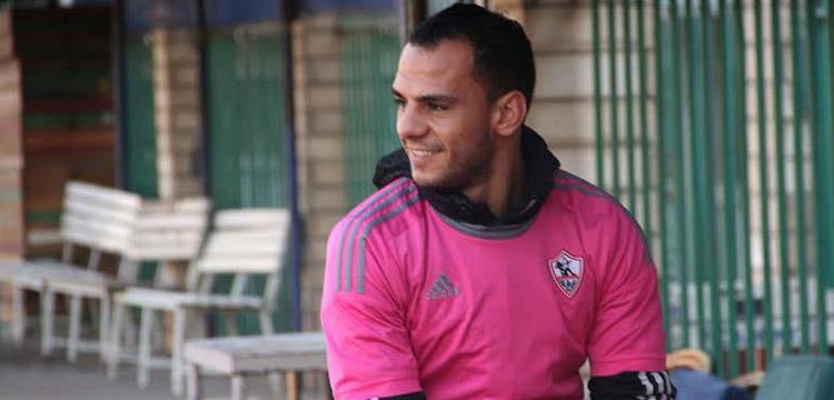 خالد قمر لاعب الزمالك