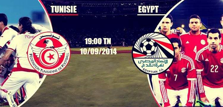 مصر وتونس.. تتجدد المواجهة