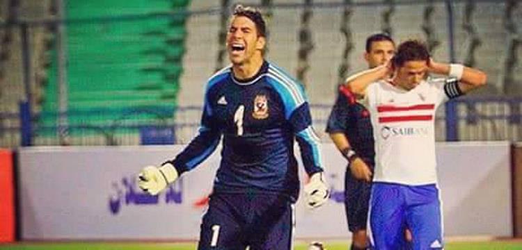 إكرامي في لقطة من مباراة السوبر المصري الأخيرة ضد الزمالك