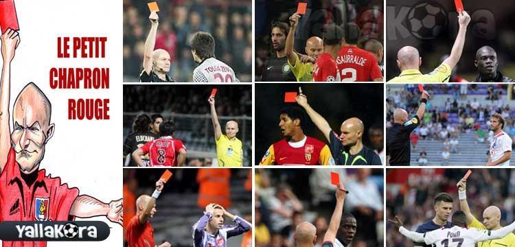 ملك البطاقات الحمراء
