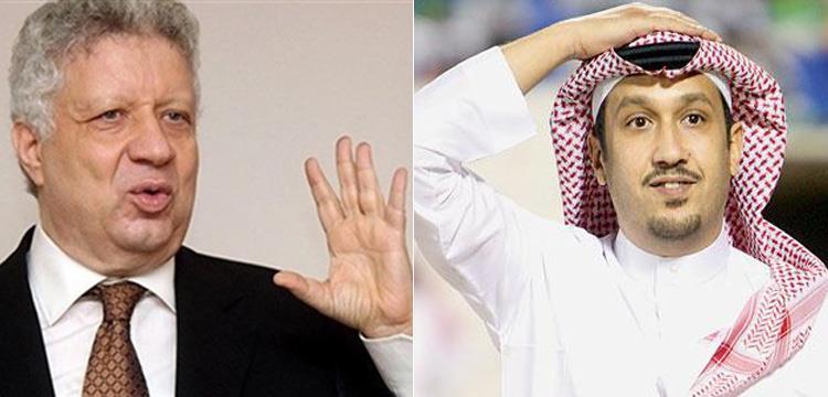الأمير فهد بن خالد ورئيس الزمالك مرتضى منصور