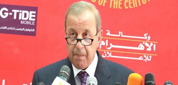 محمود علام مدير عام النادي الأهلي