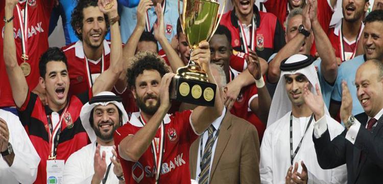 حسام غالي يحمل كأس السوبر مجدداً
