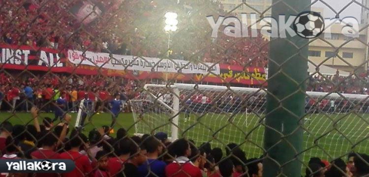 لقطة لجماهير الأهلي في مران الفريق