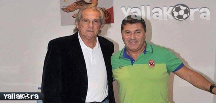 مانويل جوزيه مع بيسيرو