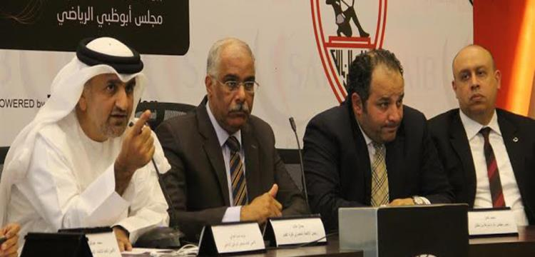 محمد كامل رئيس شركة بريزنتيشن وجمال علام رئيس اتحاد الكرة
