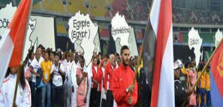 بعصة مصر العسكرية