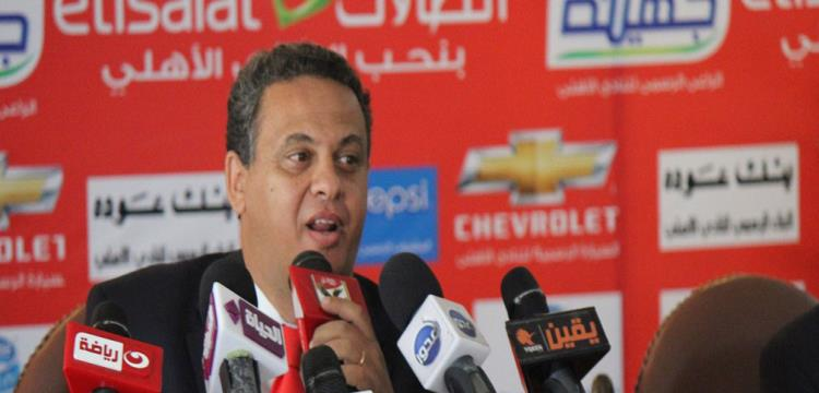 أحمد سعيد نائب رئيس الأهلي