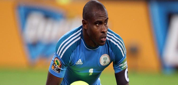 فينسنت انياما حارس منتخب نيجيريا