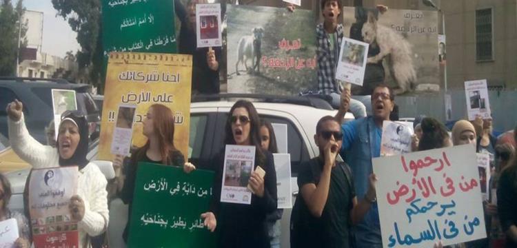 أعضاء الأهلي في وقفة احتجاجية