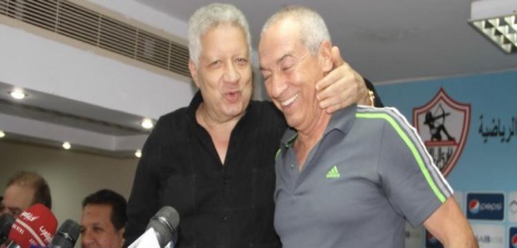 مرتضى منصور مع فيريرا في صورة أرشيفية
