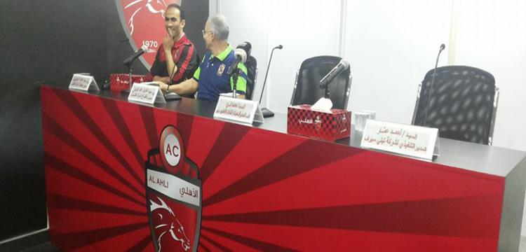 سيد عبد الحفيظ وزيزو في المؤتمر الصحفي