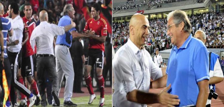 جوزيه وحسام حسن