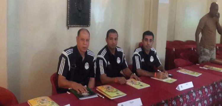 الجانب المصري في الاجتماع الفني للمباراة