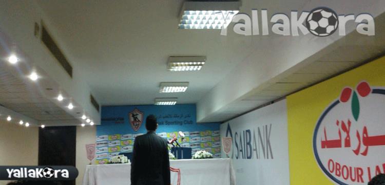 صورة من قاعة المؤتمر الصحفي لتقديم باكيتا