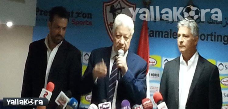 باكيتا ومساعده مع مرتضى منصور