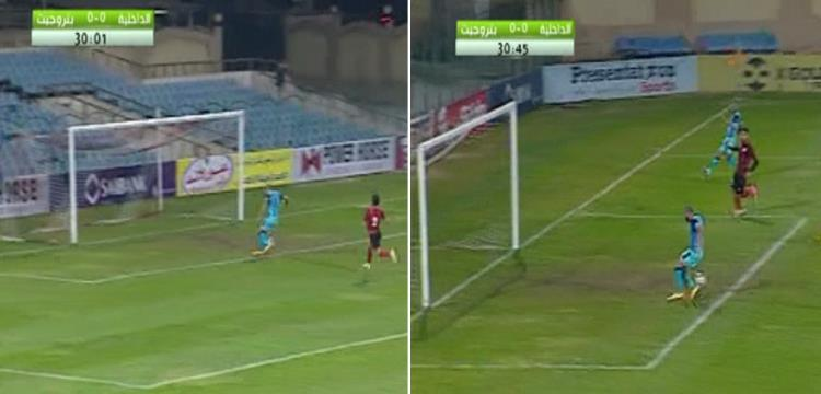 اغرب فرصة ضائعة في الدوري المصري