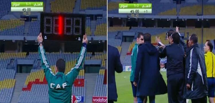 صور من مباراة النادي الأهلي وأسوان