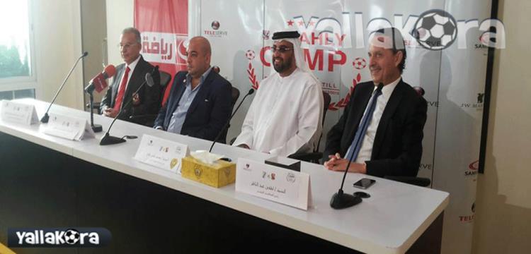 محمد علي خلال المؤتمر الصحفي