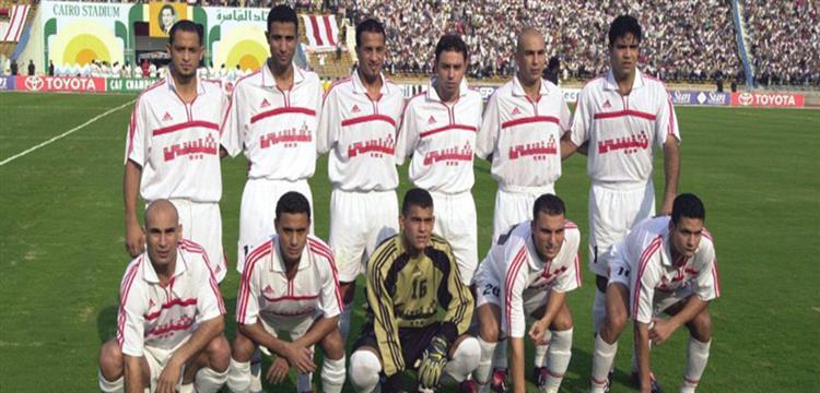 فريق الزمالك عام 2002