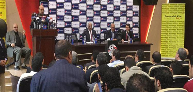 صورة من المؤتمر الصحفي