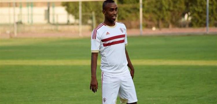 صالح موسى ظهير أيمن نادي الزمالك