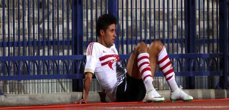 محمد إبراهيم لاعب نادي الزمالك