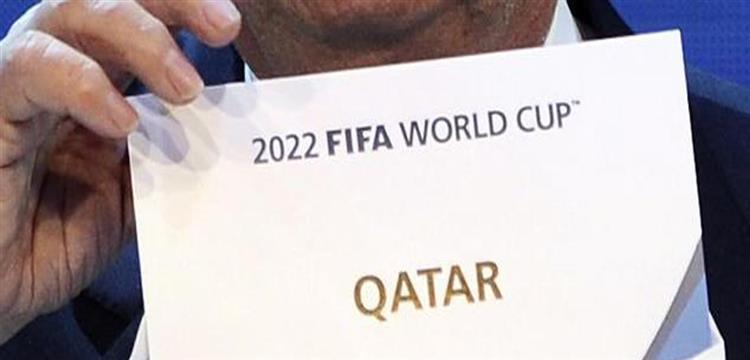 قطر فازت بتنظيم كأس العالم 2022