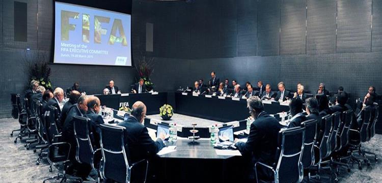 اللجنة التنفيذية بالفيفا - صورة أرشيفية