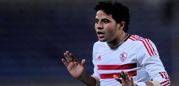 محمد إبراهيم اللاعب العائد للزمالك